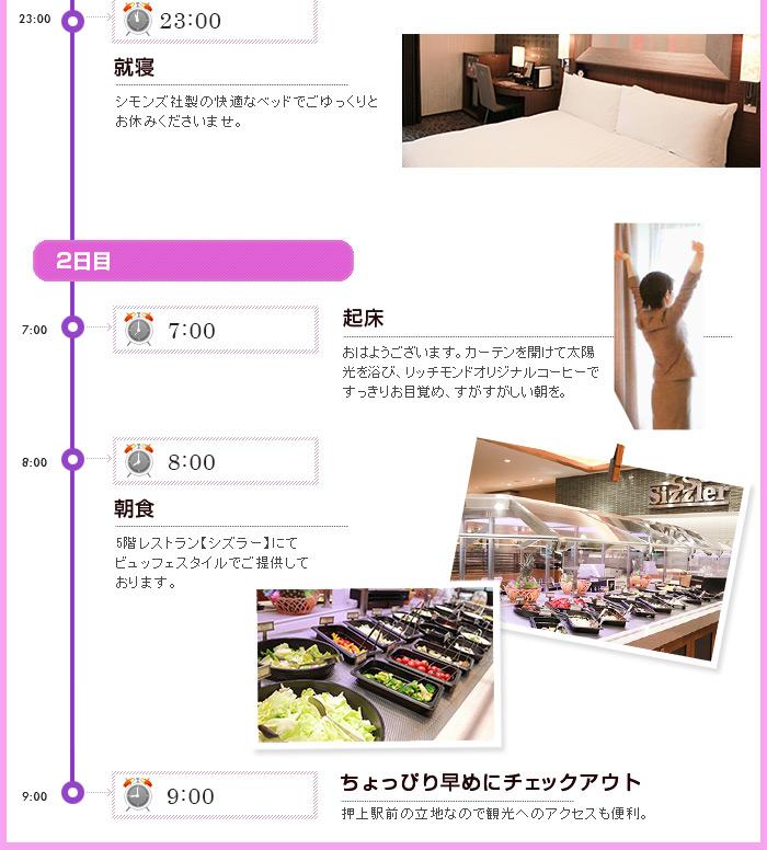 カップルイメージ3
