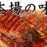 【クリスマスハッピープラン〜朝食無料〜