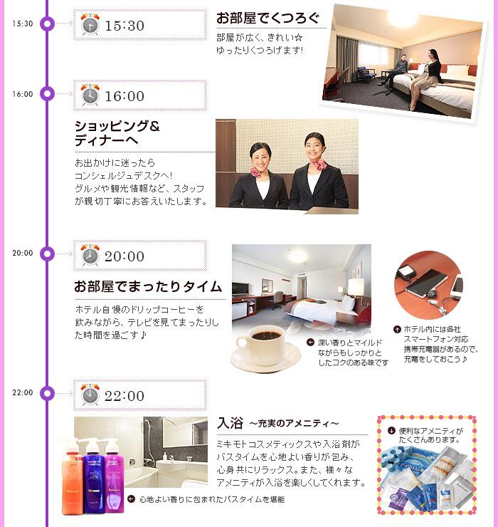 カップルイメージ2