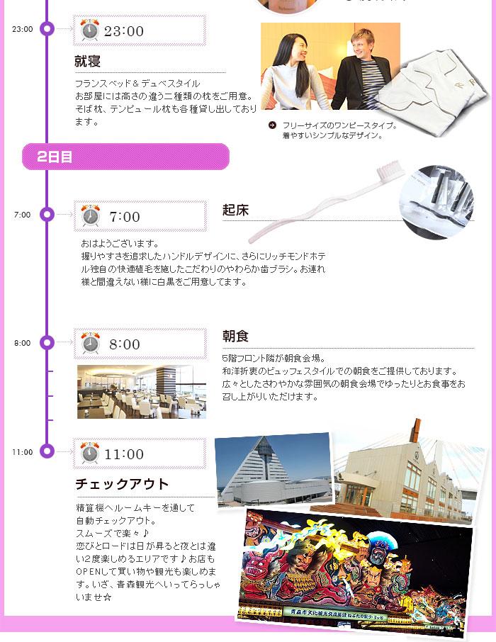 カップルイメージ4
