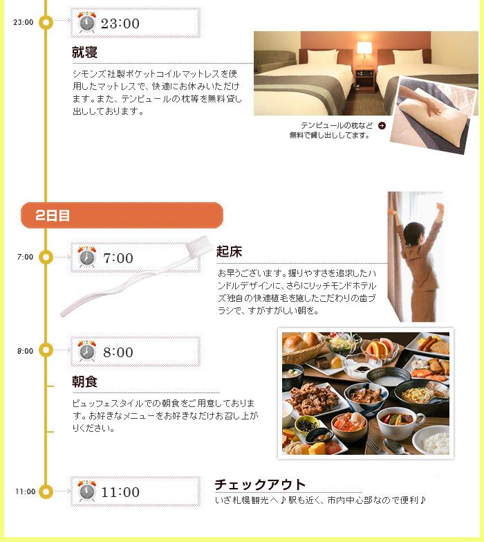 ファミリーイメージ3